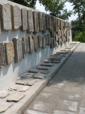 headstones wall